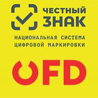 Маркировка на базе OFD.ru